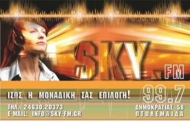 Sky-fm 99.7